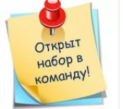 работа в москве вакансия врач невролог